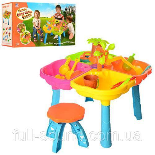 Столик-Песочница со стульчиком для игр с песком и водой  9810