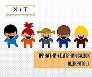 Комплексний супровід проекту: приватний дитячий садок.