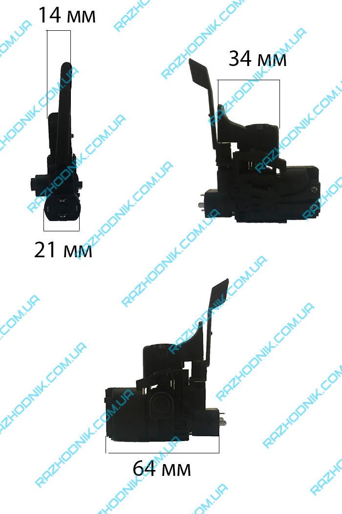 Кнопка перфоратора Bosch 2-24 (Универсальная)