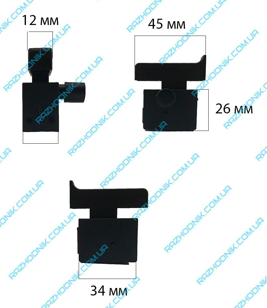 Кнопка перфоратора 3 тип (Универсальная)