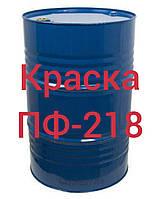 ПФ-218 Емаль для фарбування суднових приміщень, приладів