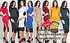 Жіноче плаття Similar Різні кольори
