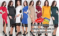 Жіноче плаття Similar Різні кольори, фото 1