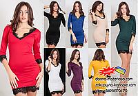 Жіноче плаття Донна Різні кольори, фото 1