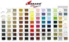 Крем для взуття Tarrago 50 мл колір синій дим