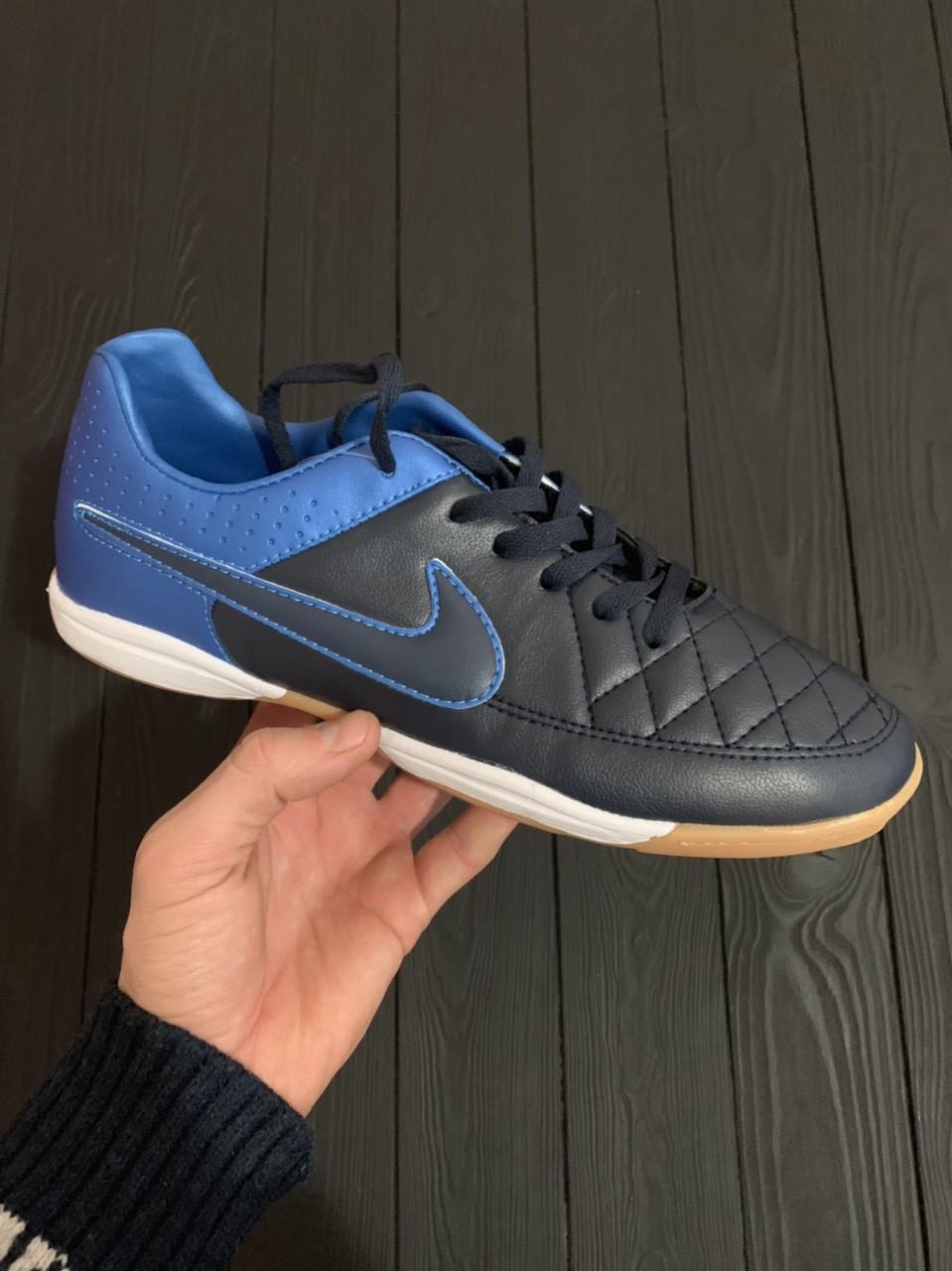 102f6b22 Футзалки Nike Tiempo (реплика) 1075 - Доступный интернет-магазин в Киеве