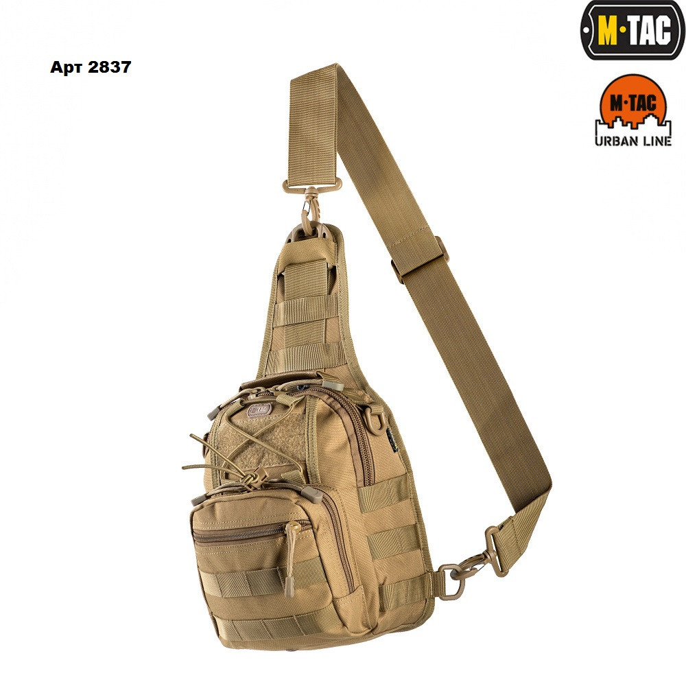M-TAC СУМКА URBAN LINE CITY PATROL CARABINER BAG COYOTE