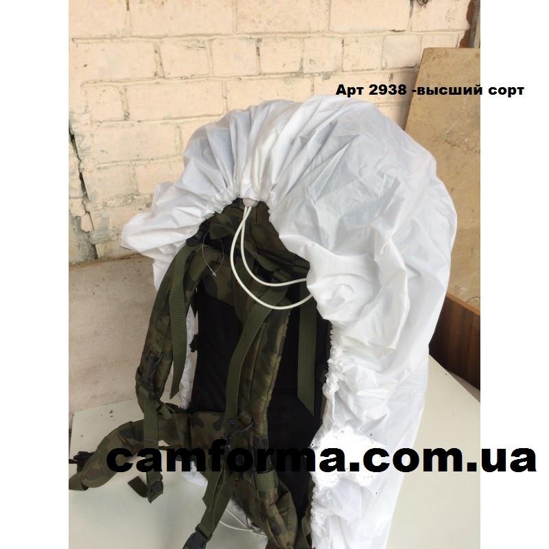 Кавер-чехол на рюкзак большой   ГОЛЛАНДИЯ  БЕЛЫЙ   высший   сорт .