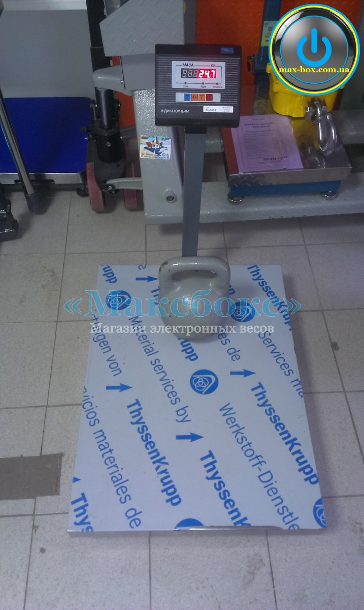 Весы Промприбор до 150 кг товарные BH-150-1D-А (СИ)(400 х 540)