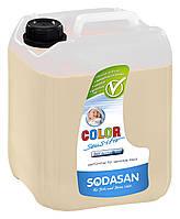 Жидкое средство для чувствительной кожи и для детского белья Comfort Sensitiv Sodasan 5 л