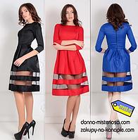 Жіноче плаття Tionna - 3 кольори