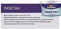 INNETAK 10л - полноматовая потолочная краска
