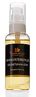 Косметическое масло для лица ЧистоТел Ночная Регенерация 60 мл (5.01АКц)