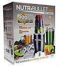 Блендер Nutribullet / Magic Bullet 900W - Пищевой экстрактор / Кухонный комбайн реплика, фото 10