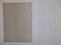 Журнал пустограф вертикальний А4 50 арк