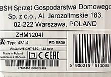 Миксер Zelmer ZHM1204I (481.4 Ivory) (400Вт, + насадка для пюре), фото 3