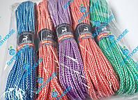 Шнур бытовой полипропиленовый вязаный. Диаметр 5 мм, длинна 15 м, 5 цветов в упаковке., фото 1