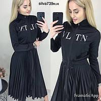 Платья плиссированные женские в Украине. Сравнить цены b15f2ca2df276