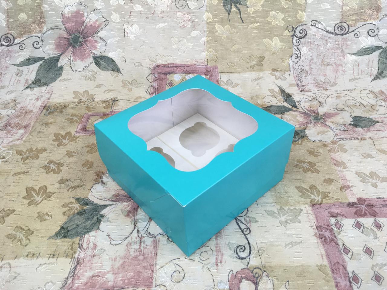 Коробка для 4-ох кексов / 170х170х90 мм / печать-Бирюз / окно-обычн