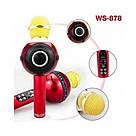 Микрофон - караоке с беспроводной колонкой WS-878, фото 3