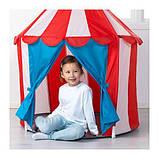 Палатка IKEA ЦИРКУСТЭЛЬТ, фото 2