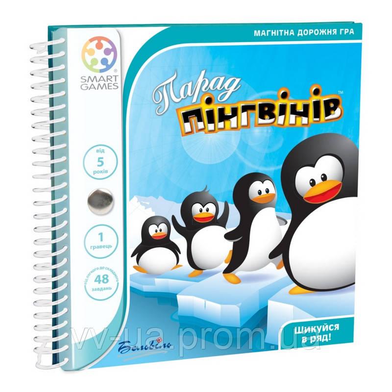 Настольная игра Smart Games Парад пингвинов (SGT 260-8 UKR)