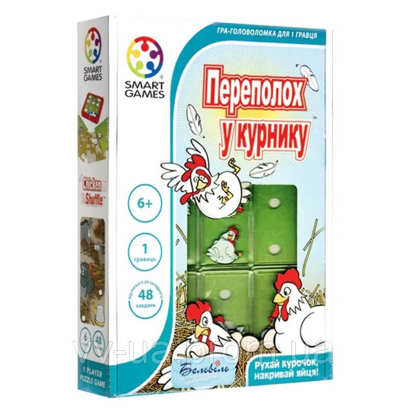 Настольная игра Smart Games Переполох в курятнике (SG 436 UKR)