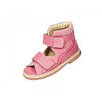 Ортопедические сандалии для детей Rena 938-12