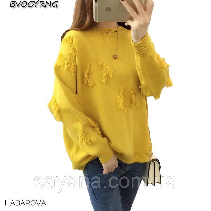 купить женский вязаный свитер с декором в расцветках ах 5 0119