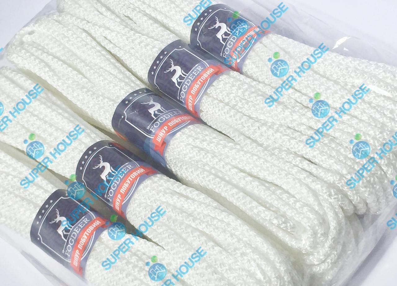 Шнур бытовой полипропиленовый вязаный. Диаметр 5 мм, длинна 15 м, 5 белых в упаковке.
