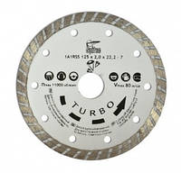 "Алмазный диск по бетону  камню  ""TURBO""  115/125/150/180/230 мм"