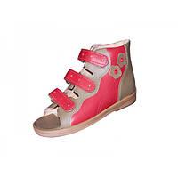 Ортопедические сандалии для детей Rena 945-01