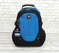 Вместительный рюкзак SwissGear Wenger, свисгир. Черный с синим. 35L / s6611 blue, фото 1