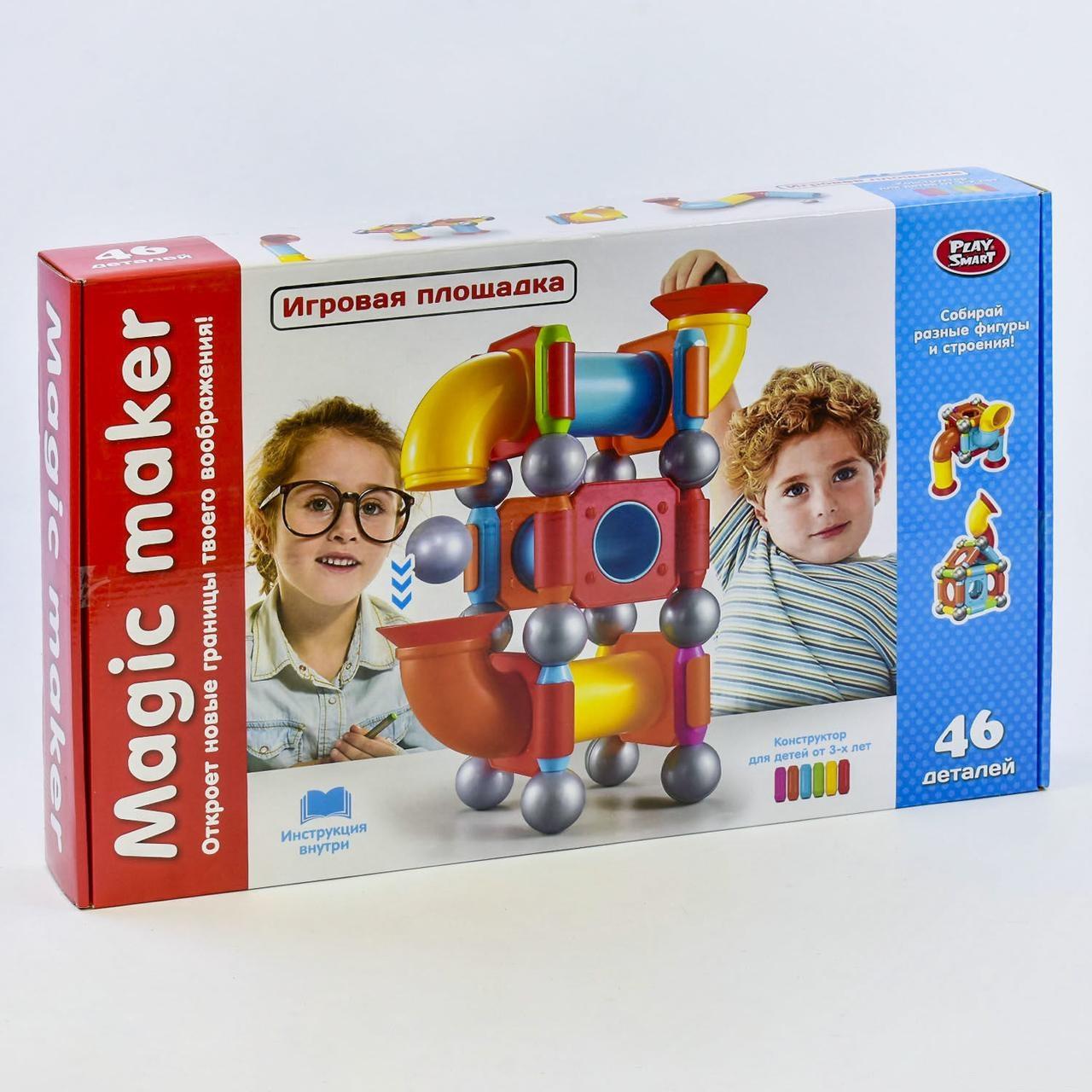 """Магнитный конструктор Play Smart 2442 Magic Maker """"Игровая площадка"""", 46 дет"""