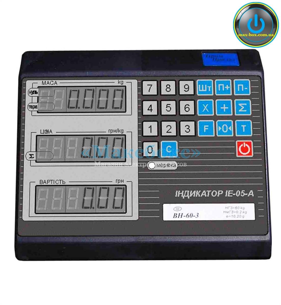 Ваги товарні 150 кг ВН-150-1D-3-A (400x400) Промприлад