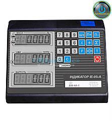 Весы товарные 150 кг ВН-150-1D-3-A (400x400) Промприбор