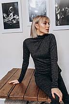"""Ангорвый женский спортивный костюм """"SOFT"""" с водолазкой (4 цвета), фото 2"""