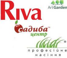 """Насіння - """"Проф. насіння"""", """"Садиба"""", """"RIVA"""""""