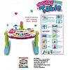 Развивающая игрушка Learning Fun Музыкальный центр 35906, фото 2