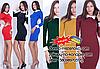 Жіноче плаття Колумбіна Різні кольори
