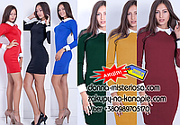 Жіноче плаття Колумбіна Різні кольори, фото 1