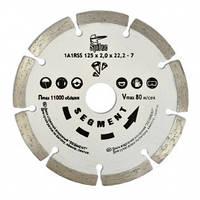 """Алмазный диск по бетону камню """"SEGMENT"""" 125 мм"""