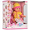 Детский пупсик Baby Born YL1712I-S 34 см, фото 2
