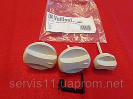 Ручки Vaillant Atmoblock | Atmotop | Thermotop | ATMOmax, TURBOmax Pro | Plus