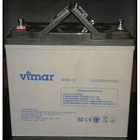 Аккумуляторная батарея VIMAR BG55-12 12В 55АЧ
