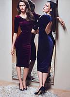 Суворе велюрову сукню з відкритою спиною