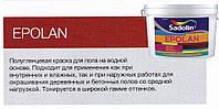 EPOLAN V AKRYL 5л - акриловая краска для пола