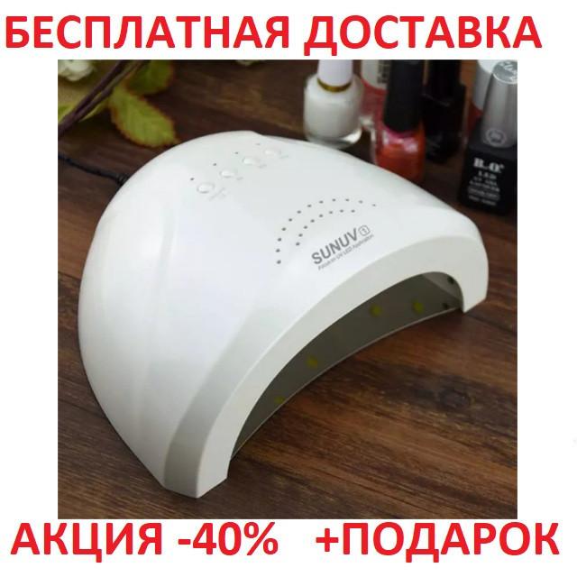 Лампа для полимеризации лакового покрытия ногтей SUNone 48W UV/LED White Original size