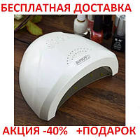 Лампа для полимеризации лакового покрытия ногтей SUNone 48W UV/LED White Original size                        , фото 1