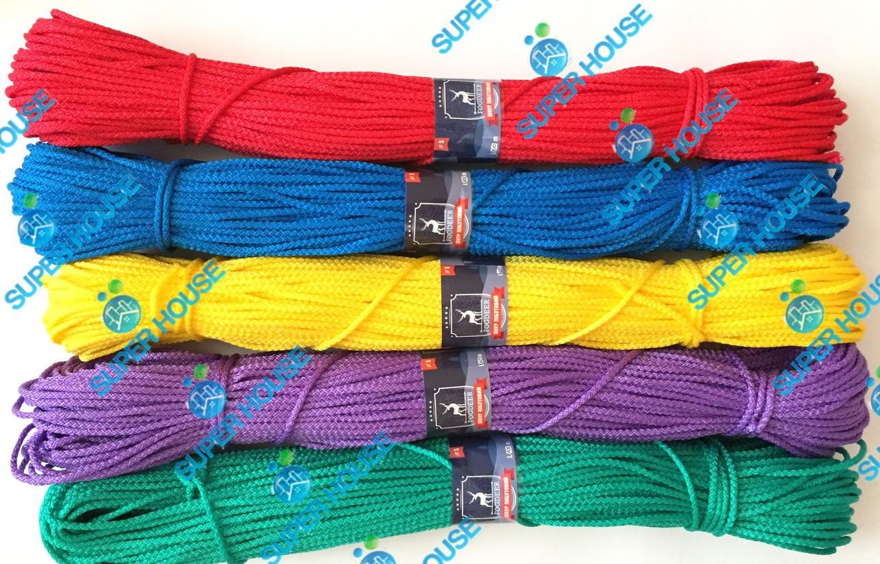 Шнур полипропиленовый вязаный. Диаметр 5 мм, длинна 100 м. Цветной